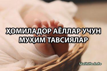 homilador ayollar uchun tavsiyalar - ҳомиладорлик