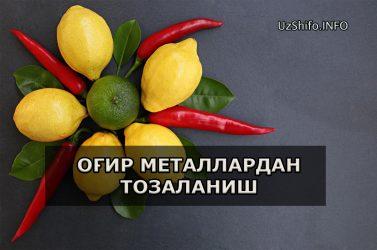 organizmni og'ir metallardan tozalash - организмни оғир металлардан тозалаш
